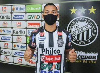 Lateral-direito Alex Silva é o novo reforço do Operário Ferroviário