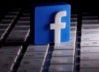 COVID-19: Facebook proíbe anúncios que desestimulem uso de vacina